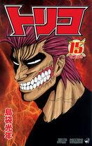 Toriko Volume 15