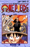 One Piece Volume 4