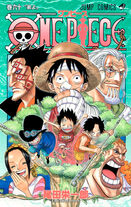 One Piece Volume 60