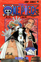 One Piece Volume 25