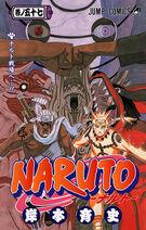 Naruto Volume 57