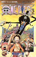 One Piece Volume 46