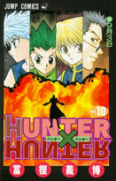 Hunter × Hunter Volume 10