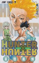 Hunter × Hunter Volume 7