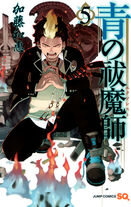 Blue Exorcist Volume 5