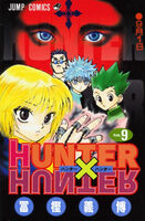 Hunter × Hunter Volume 9
