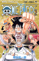 One Piece Volume 45