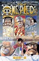 One Piece Volume 58