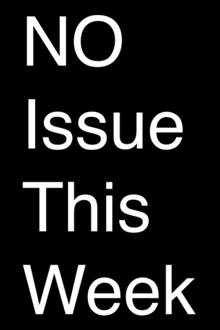 File:No Issue.png