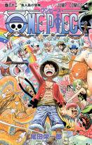 One Piece Volume 62