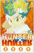 Hunter × Hunter Volume 26