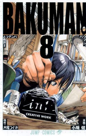 File:Bakuman。Volume 8.jpg