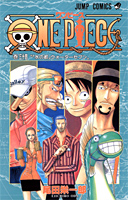One Piece Volume 34