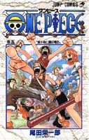 One Piece Volume 5