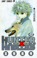 Hunter × Hunter Volume 17