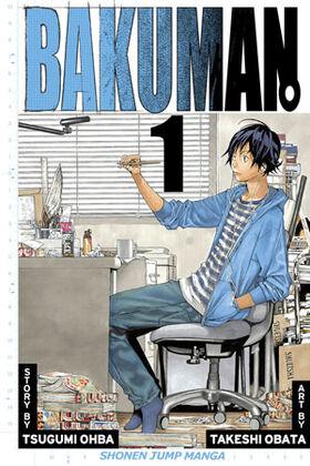 Bakuman。English Volume 1