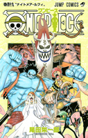 One Piece Volume 49