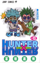 Hunter × Hunter Volume 13