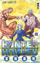 Hunter × Hunter Volume 28