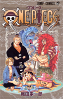 One Piece Volume 31
