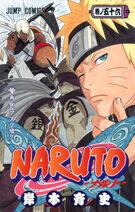 Naruto Volume 56
