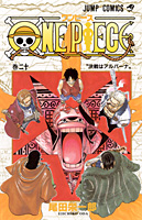 One Piece Volume 20