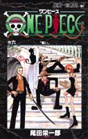 One Piece Volume 6