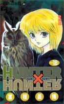 Hunter × Hunter Volume 18