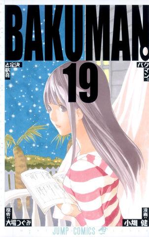 File:Bakuman。Volume 19.jpg