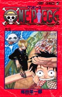 One Piece Volume 7