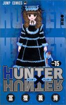 Hunter × Hunter Volume 15