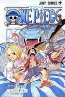 One Piece Volume 29