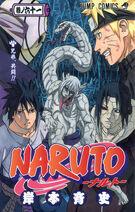 Naruto Volume 61