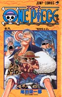 One Piece Volume 8