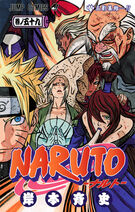 Naruto Volume 59