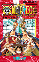 One Piece Volume 15