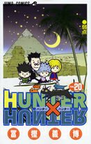 Hunter × Hunter Volume 20