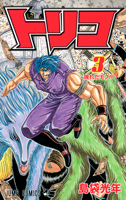 Toriko Volume 3