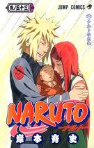 Naruto Volume 53