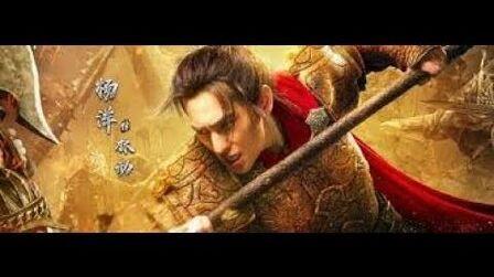 Martial Universe Chinese Drama 2018 Trailer 武动乾坤 Yang Yang, Zhang Crystal HD