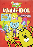 Wubb Idol DVD (With Inflatible Microphone) - Front (Stock Image)