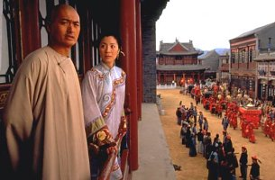 Wuxia | Wuxia | FANDOM powered by Wikia