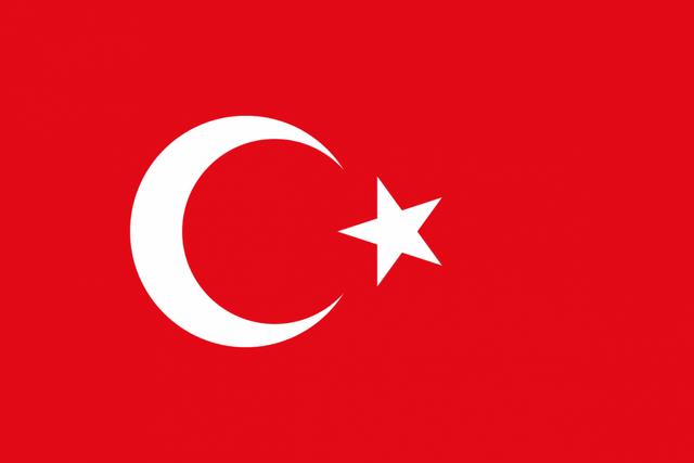 File:Turkflag.png
