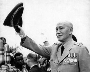 CHIANG-KAI-SHEK-ABCD-FILES