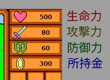 Wwa screen status
