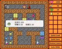 Cave dungeon estimate