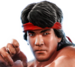 Ricky Steamboat headshot