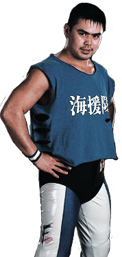 Takamichinoku
