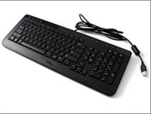 Keyboard-0