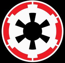 Galactic Eggman Empire Logo (2017)